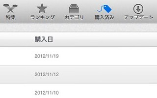 Screenshot 2012-11-23 22.17.17.jpg