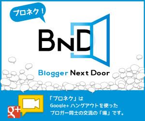 bnd-b02