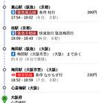 Day3_嵐山_飯店