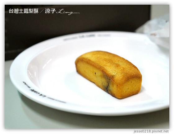 台灣土鳳梨酥 1