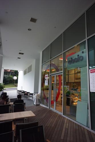 Singapore 2012 - Obolo (5)