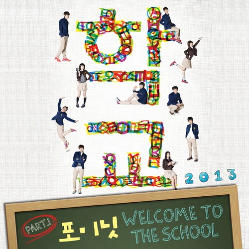 VA   School 2013 OST (2012) (MP3) [Album]
