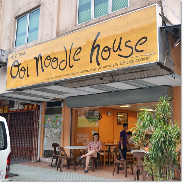 Ooi Noodle House @ SS15