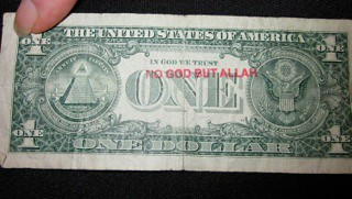 No God But Allah overstamp