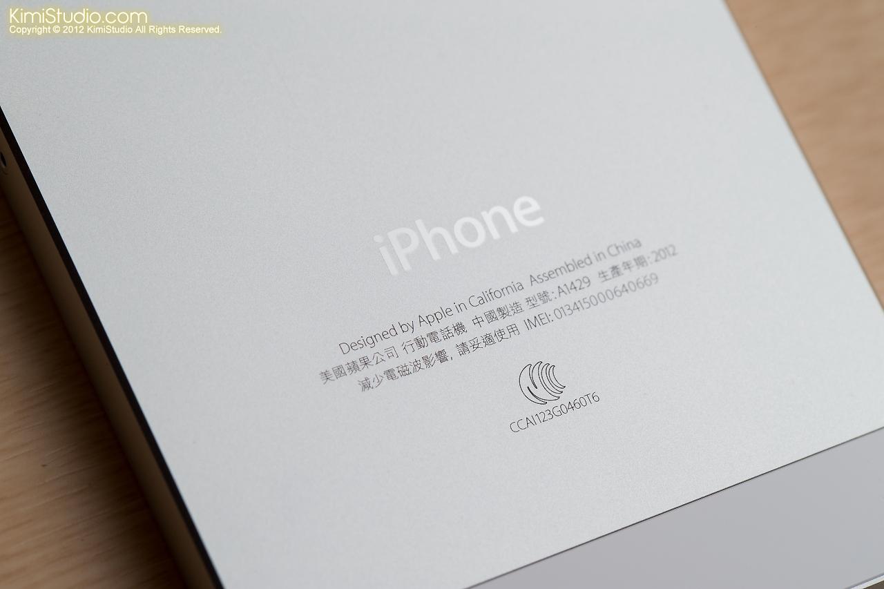2012.12.14 iPhone 5-019