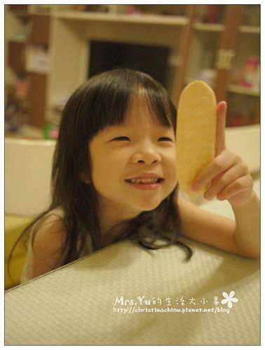 貝比瑪瑪米餅14.jpg