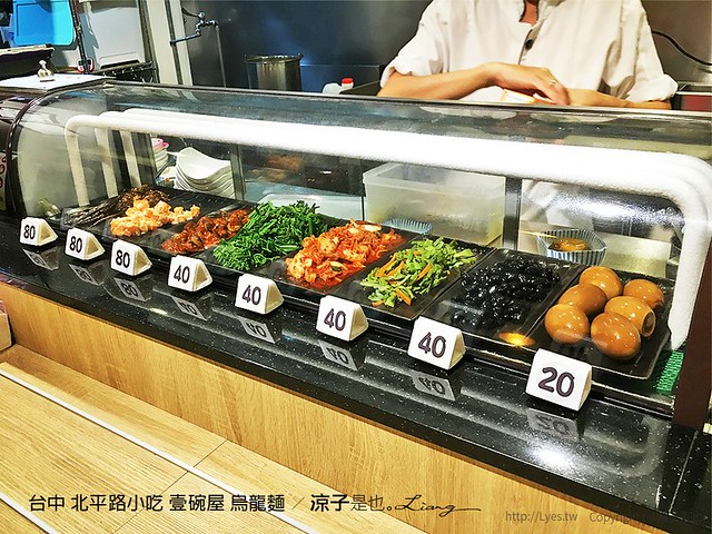 台中 北平路小吃 壹碗屋 烏龍麵 60