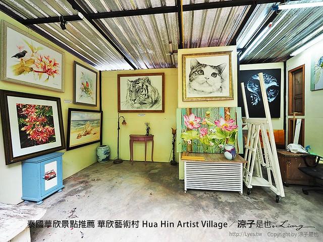 泰國華欣景點推薦 華欣藝術村 Hua Hin Artist Village 81