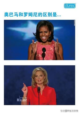 The difference between Obama & Romney