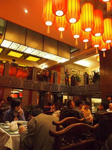 Chengdu 2-31