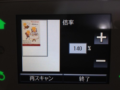 11 18:06