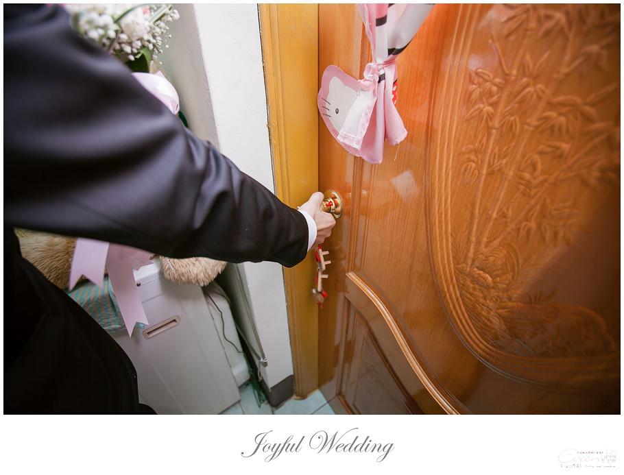 Angus & Dora  婚禮紀錄_00083