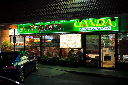 Ganda Siamese Cuisine - Hollywood