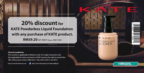 (E-Voucher) Kate Powderless Liquid Foundation