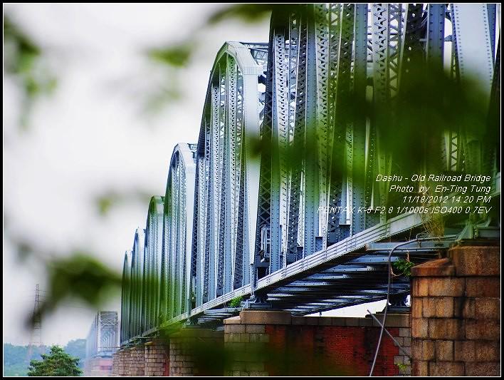 2012 NOV 大樹舊鐵橋...