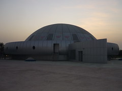 Zabeel Park - Stargate