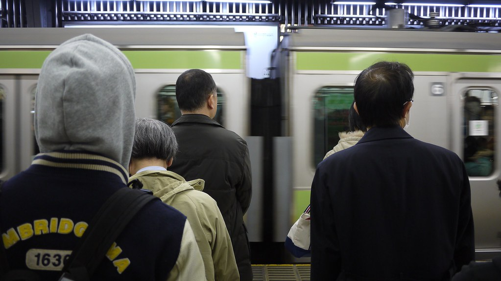 Yamanote Line Commuters