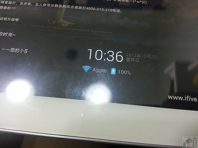 nEO_IMG_20121202_103610.jpg