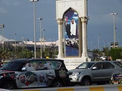 Motoring by Marina Mall