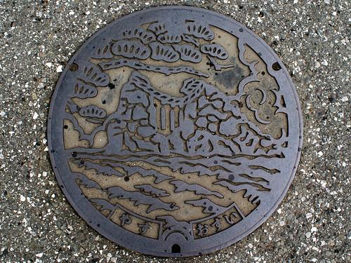 Yasu town Kochi pref, manhole cover (高知県夜須町のマンホール)