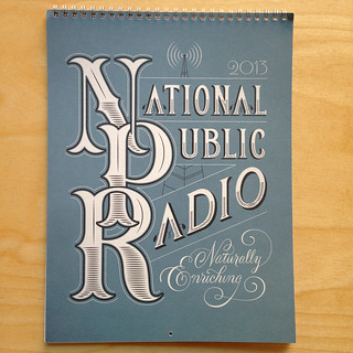 2013 NPR calendar