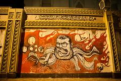 Graffiti on the Presidential Palace Walls جرافيتي على جدران قصر الرئاسة