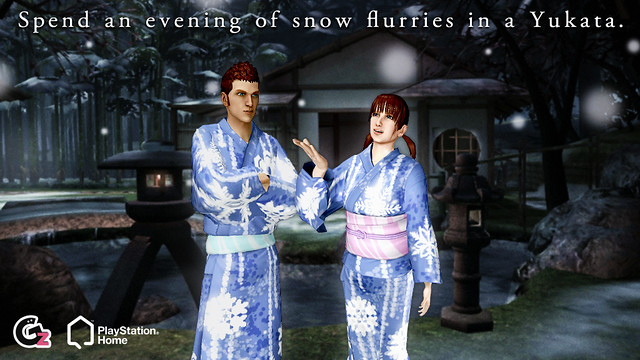 20121212_SCEA_winteryukata_snow_blog