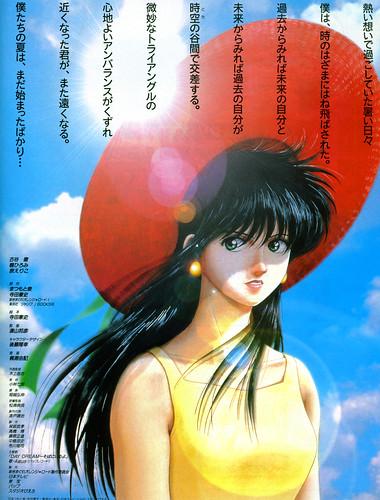 121211 - 《日本電視動畫史50週年》專欄第25回(1987年):迎接新時代的NHK、蓄勢待發的Production I.G! (1/2)