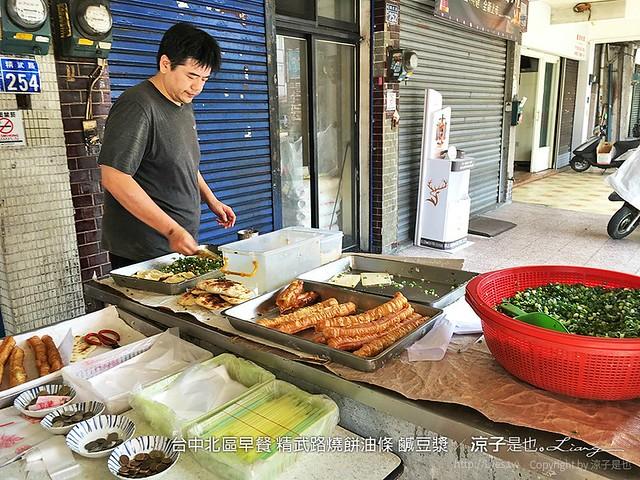 台中北區早餐 精武路燒餅油條 鹹豆漿 2