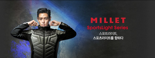 TOP Millet 2015 Sports Light Series - 1