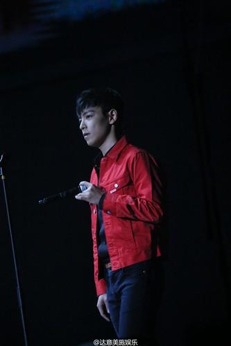 BIGBANG FM Beijing Day 2 2016-07-16 TOP (50)
