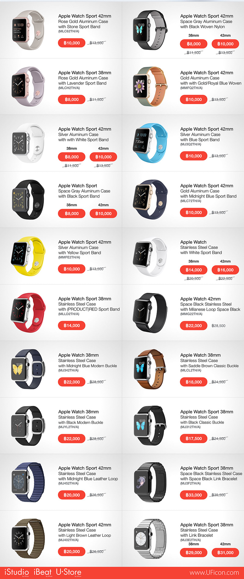 Apple-Watch-Sport-Sale