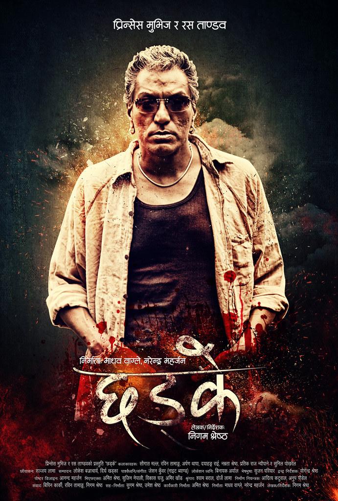 Chhadke Nepali film official poster - Robin Tamang