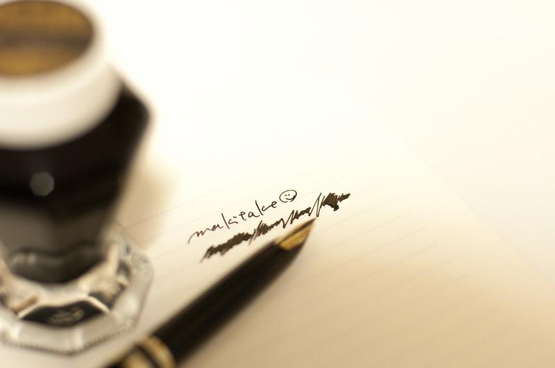 「Cigar」orignal ink