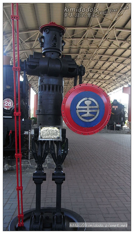火車博物館 (12)