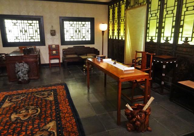 chinese-scholar-study