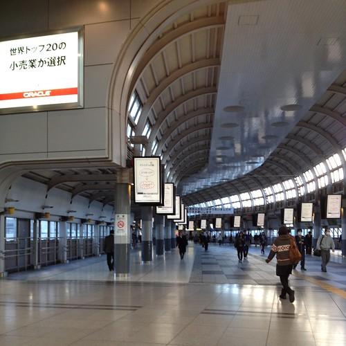 品川駅に到着 by haruhiko_iyota