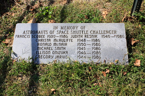 Space Shuttle Challenger Memorial - McCaysville, GA