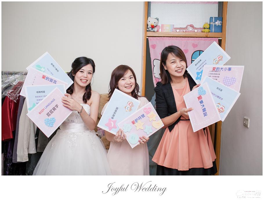 Angus & Dora  婚禮紀錄_00031