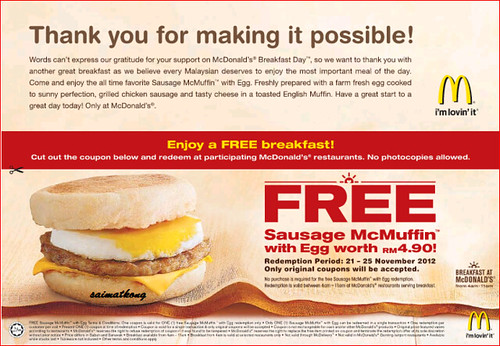 McDonald's Giving Away FREE McMuffin with Eggs! McDonald's FREE Sausage McMuffin with Egg Vouchers & Coupon