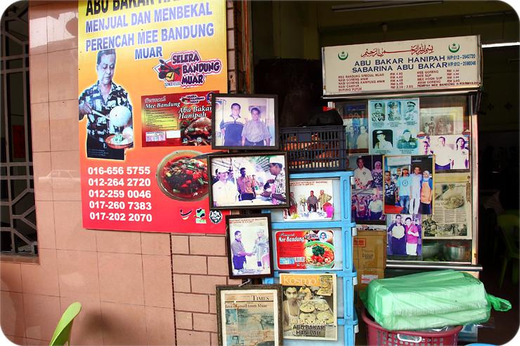 Mee-Bandung-Abu-Bakar-Hanipah-
