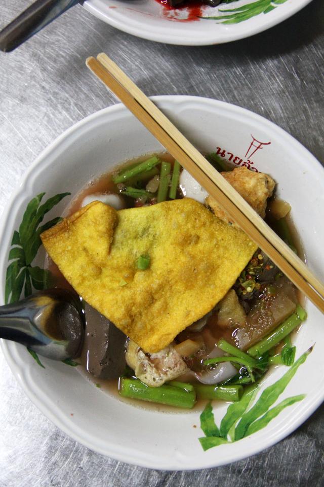 Thai Yen Ta Food noodles