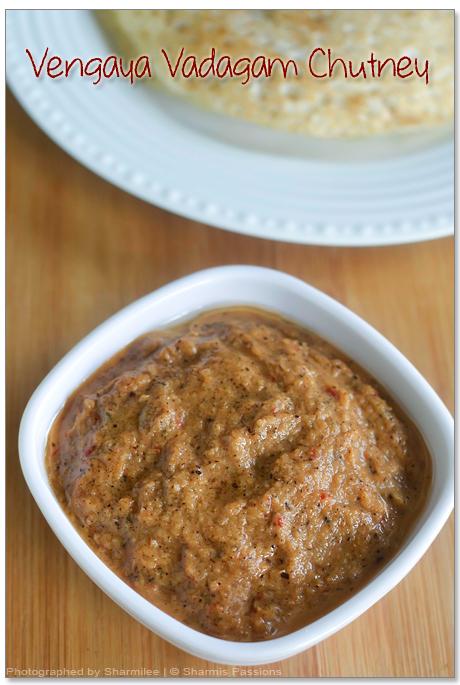 Vengaya Vadagam Chutney Recipe