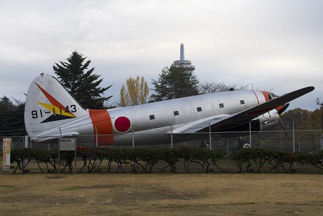 JASDF C-46