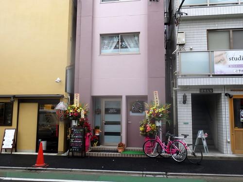 かすみ(江古田)