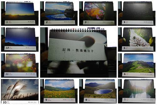 2013我的專屬桌曆  (goodbye my K7)