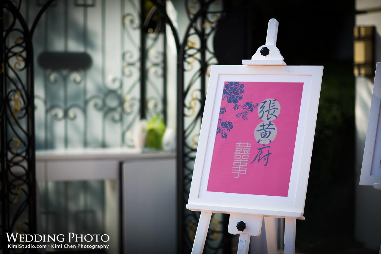 2012.11.10 Wedding-017