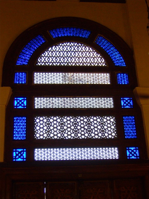 Stained glass window, Umayyad Mosque, Damascus