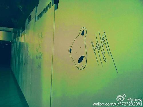 Taeyang_CKOne_Beijing-20140915(2)