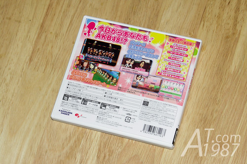 AKB48+Me Ebten CharaAni Limited Pack